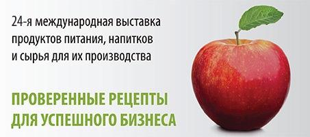 Областное правительство поддержит кировских участников выставки «ПРОДЭКСПО»