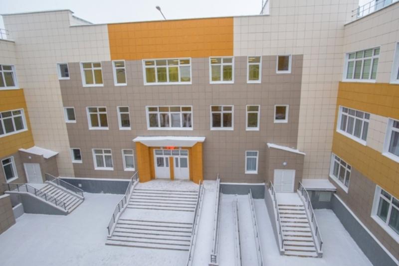Школа в микрорайоне Зиновы - отличный подарок юным кировчанам