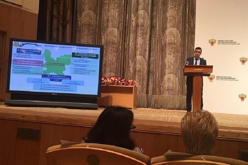 Министр здравоохранения России: Кировская область входит в десятку лучших регионов