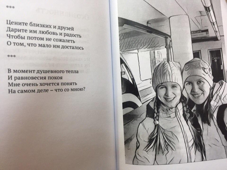 Известный в Кирове стартапер Александр Булах выпустил свою первую книгу