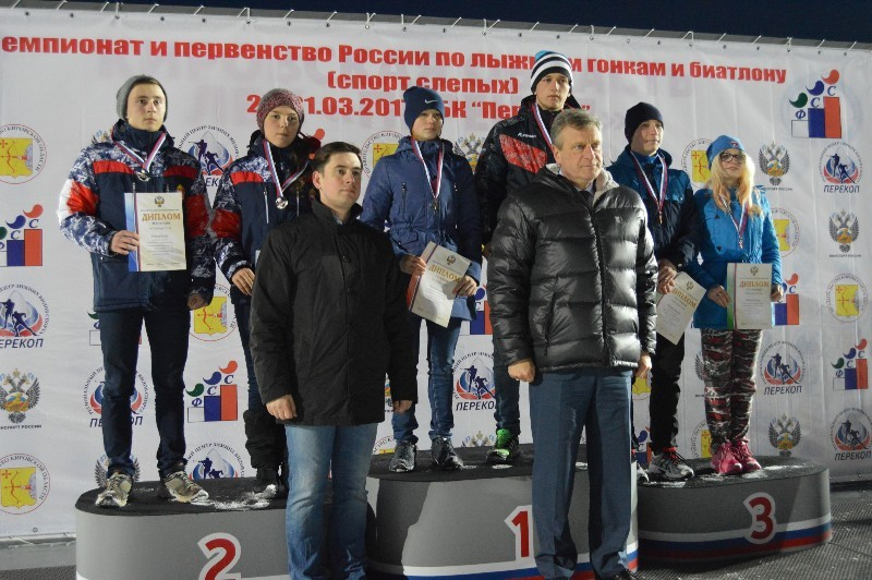 «Ростелеком» оказал техническую поддержку чемпионату России по лыжным гонкам и биатлону среди слепых