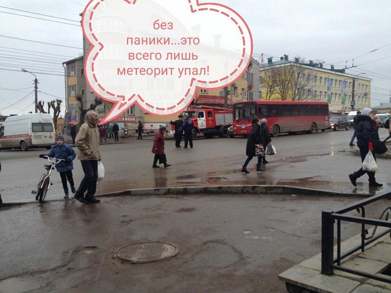 На ул. Ленина перекрыли движение из-за подозрительного предмета