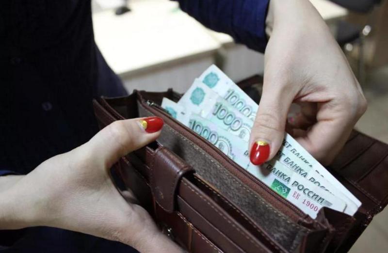 ВКировской области поднимут заработной платы бюджетников