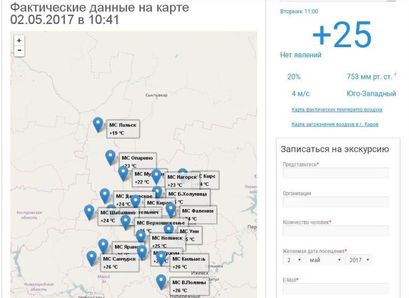 Первомайская температура в Кирове бьет рекорды