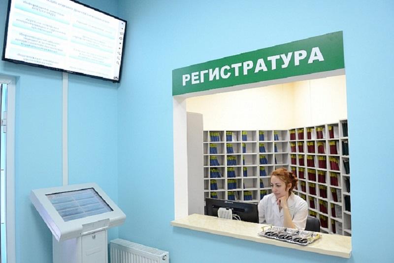Новая поликлиника открыта в микрорайоне Солнечный берег