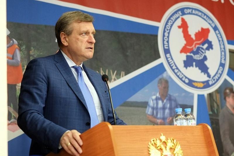 Роман Береснев избран председателем Федерации профсоюзных организаций