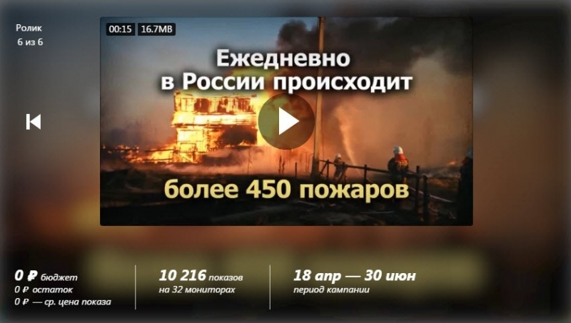 """В Кирове появились """"полезные"""" автобусы"""