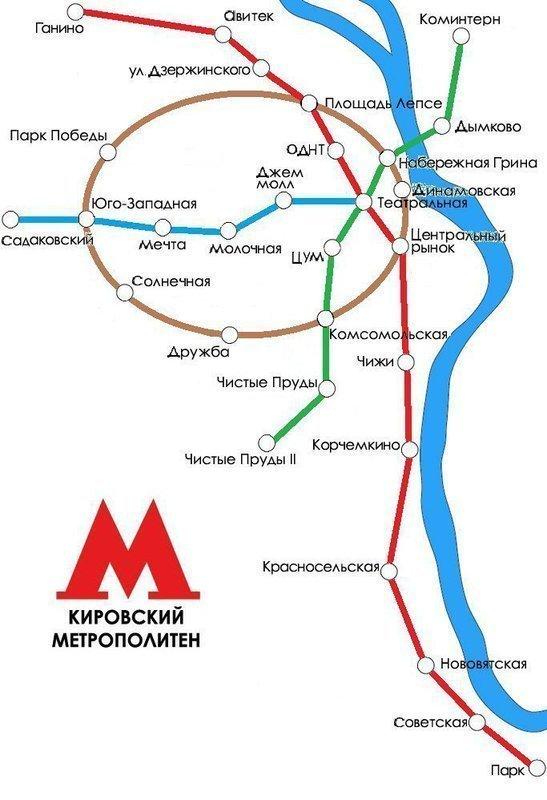 Предприниматели предлагают построить в Кирове бесплатное метро