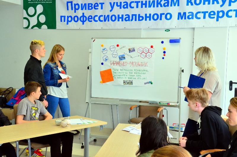 В филиале «КЧХК» завершилась первая смена «Трудового лета» школьников
