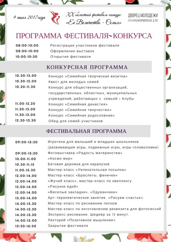В Кирове состоится забег карапузов