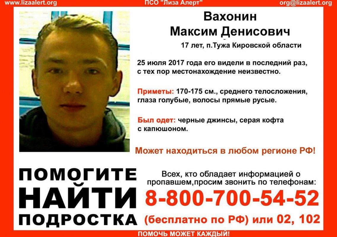 17-летние подростки сбежали из интерната в Кировской области