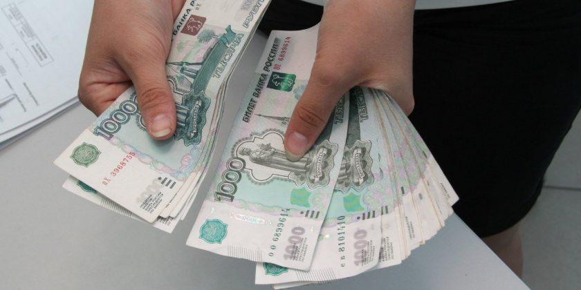 ВКирове мошенники похитили убанка неменее 68.5 млн руб.