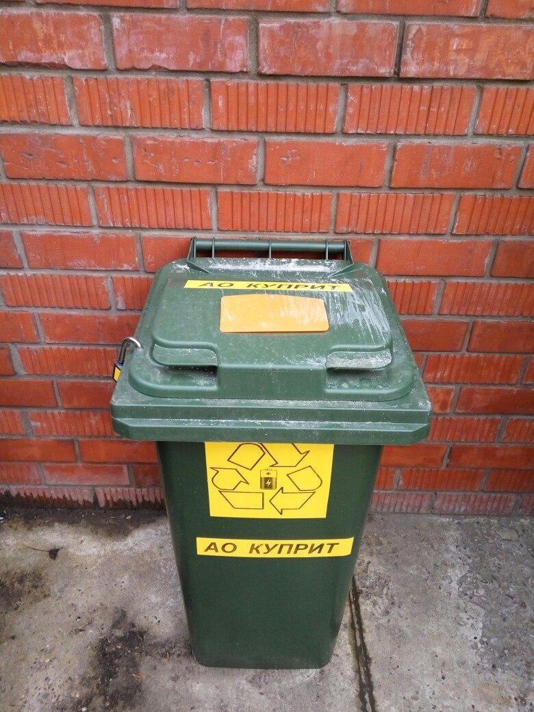 В Кирове появился мусорный контейнер «только для батареек»