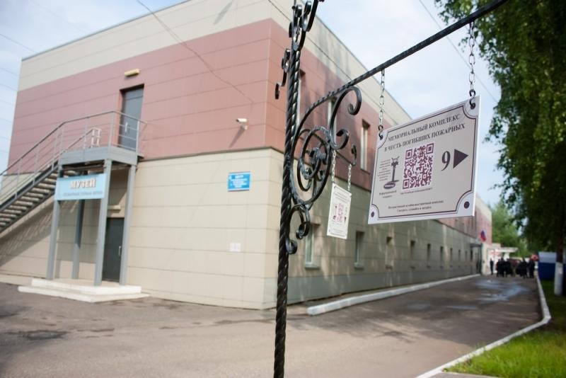 В Кирове открылся первый в России интерактивный музей МЧС (+ФОТО)