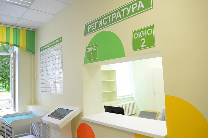 В Кирове открыли новую детскую поликлинику