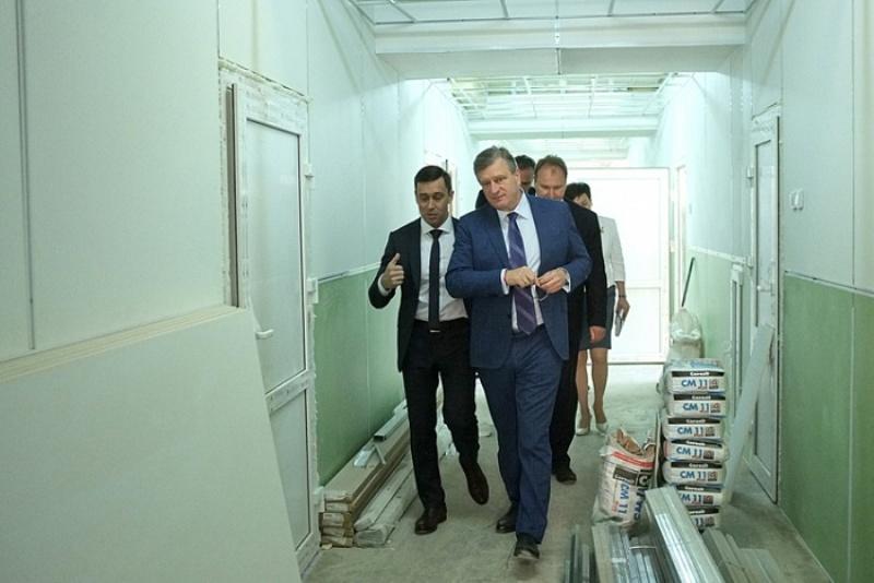 В Кировской области будут развивать медицинский туризм