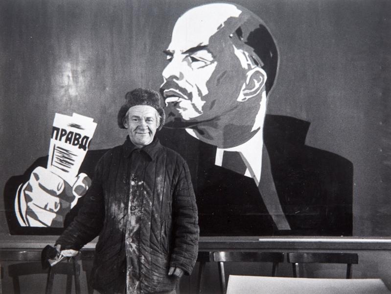 «Фотоурожай» Михеева: мгновения из жизни области конца 1990-х
