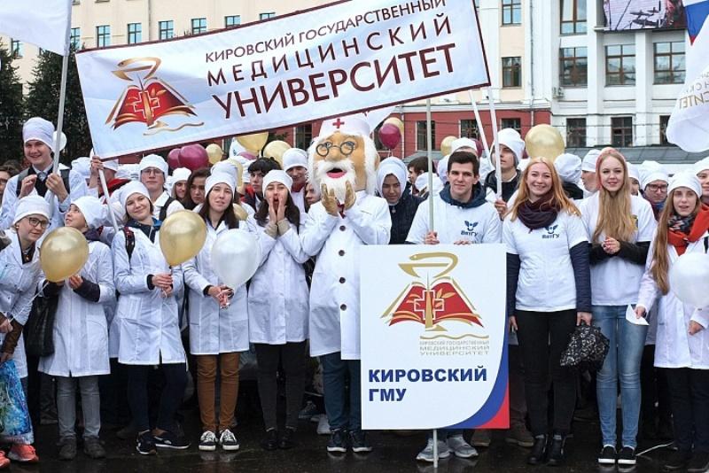 Глава региона поздравил первокурсников на Параде российского студенчества