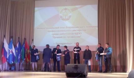 Кировские пожарные взяли бронзу Всероссийского конкурса пожарных добровольцев в ПФО