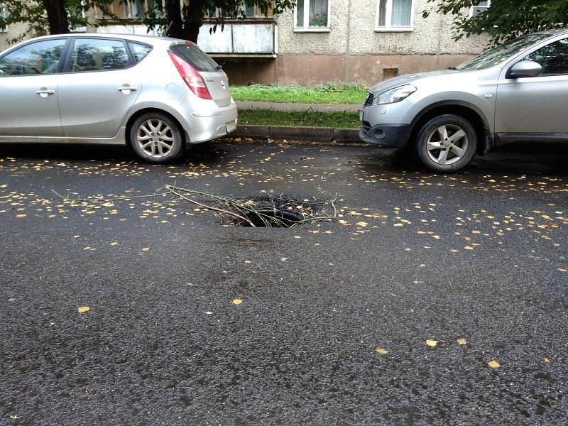 Кировчане самостоятельно затыкают дыры в асфальте