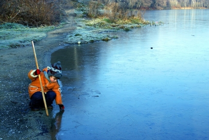 МЧС просит жителей региона не выходить на лёд