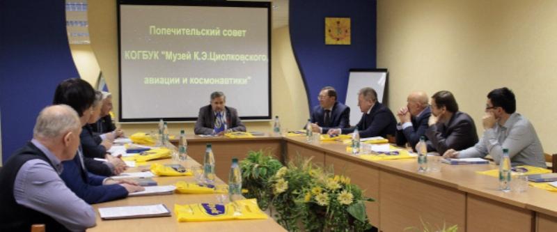 Школьники со всей страны выступят с докладами в Кирове