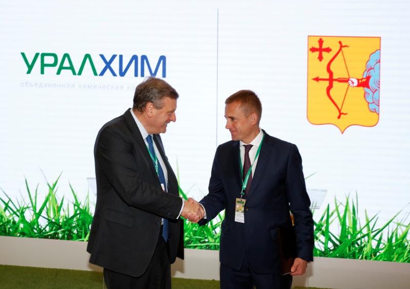 Компания «УРАЛХИМ» и правительство Кировской области заключили соглашение о социальном партнерстве