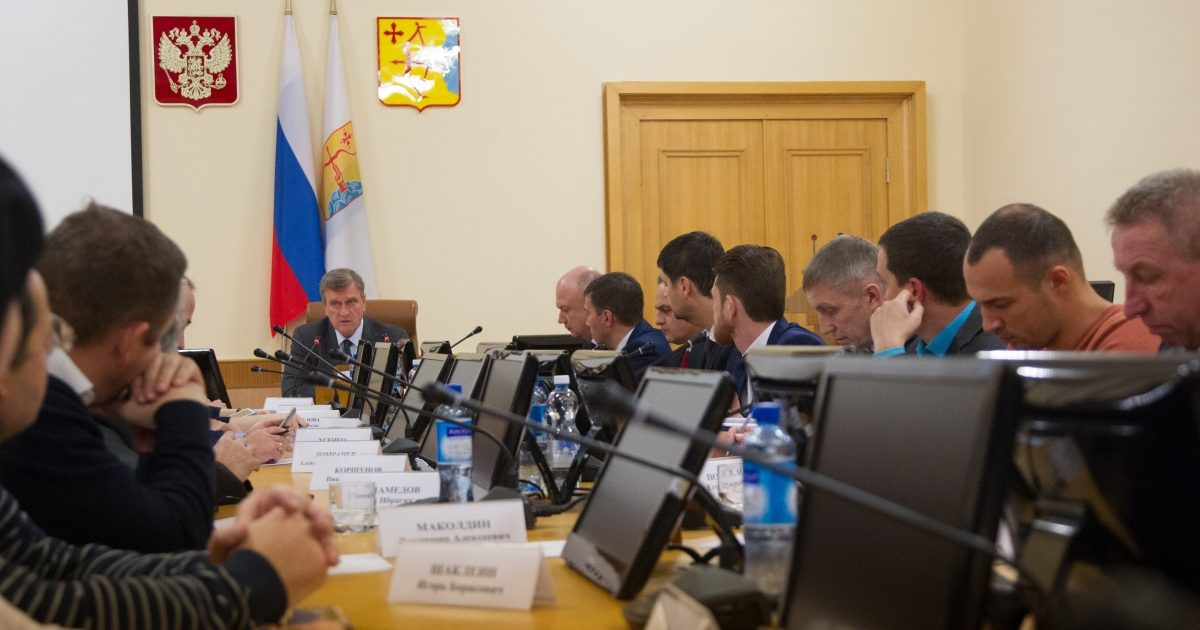 Конкурс надолжность бизнес-омбудсмена вКировской области будет запущен заново