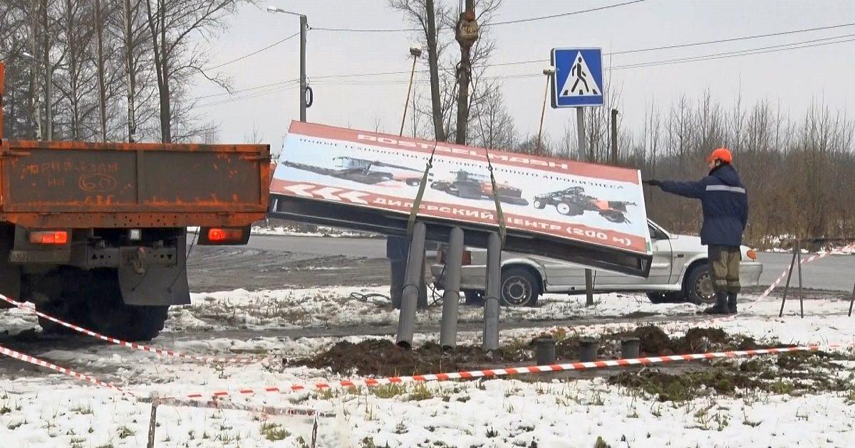 Напротяжении месяца вКирове демонтируют 250 незаконных баннеров