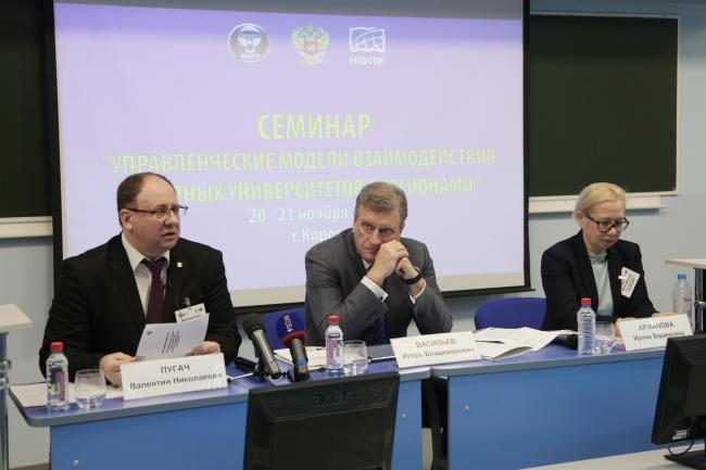 Представители опорных вузов России собрались в ВятГУ