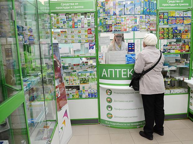 Где вКирове получить льготные лекарства— Карта