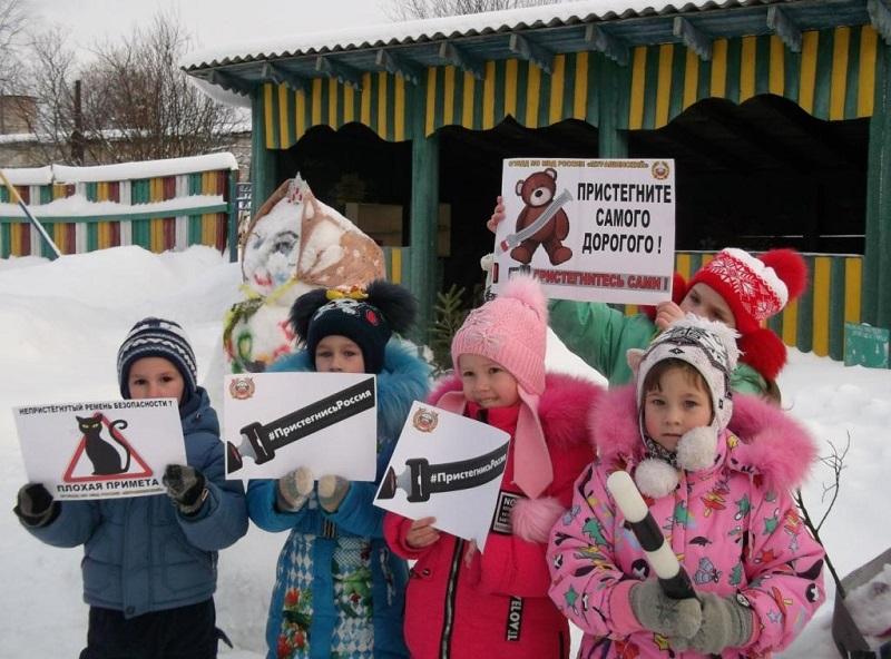 В Кировской области сделали снежную инсталляцию в поддержку акции #ПристегнисьРоссия