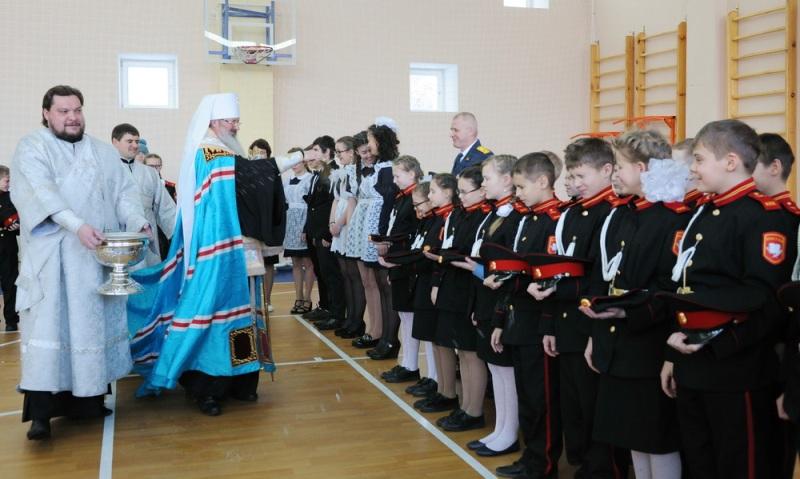 Владыка Марк посетил просницкий кадетский корпус