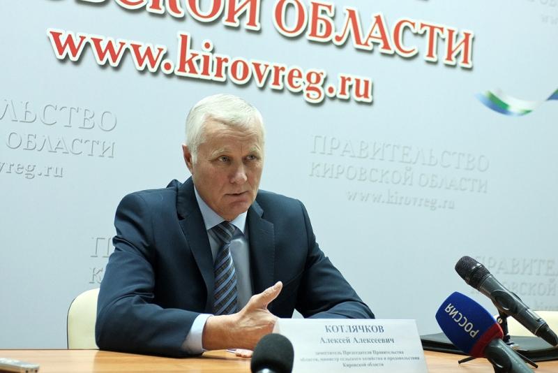 Министерство сельского хозяйства Кировской области подвело финансовые итоги года