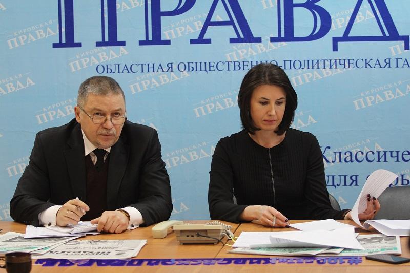 ВКалининграде проинформировали о новшествах всистеме господдержки семей, имеющих детей