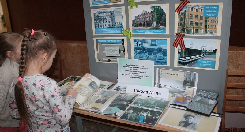 В год 75-летия прорыва блокады ветераны встречаются с кировскими школьниками