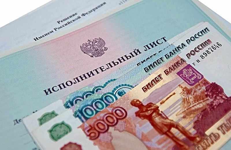 Долги родителей по кредиту федеральная служба судебных приставов чувашской республики долги