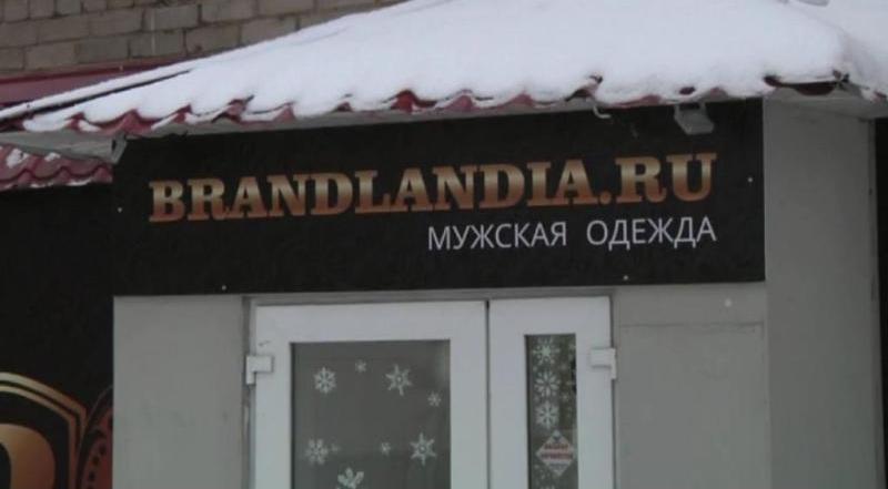 В кировском брендовом бутике нашли контрафакт