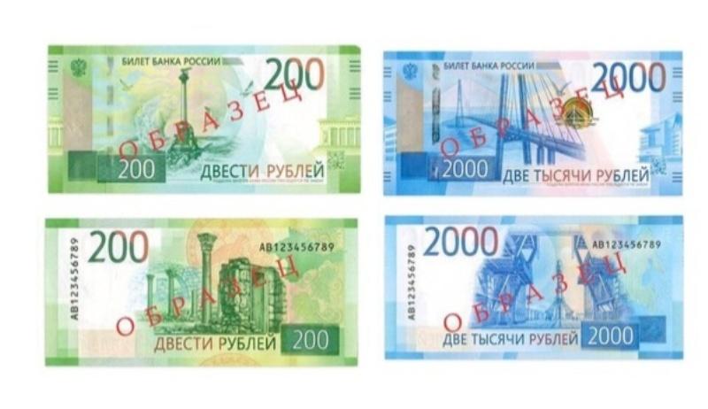 Кировчанам расскажут о новых деньгах