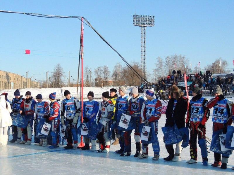 В Вятских Полянах прошло первенство России по мотогонкам на льду