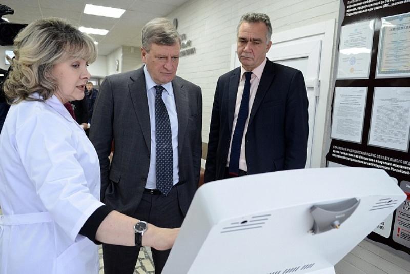 Кировскую стоматологию обновили на 17 миллионов рублей