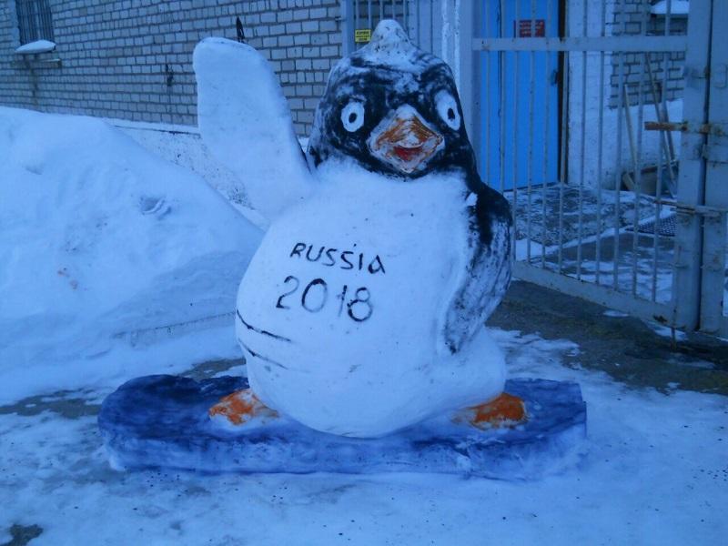 В Кировской области осужденные выступили в поддержку олимпийцев (+ФОТО)