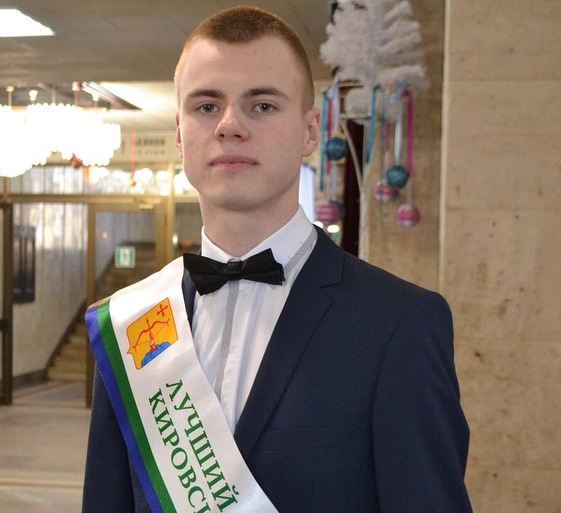 В кировском Дворце культуры «Родина» прошёл большой праздник «Звёзды вятского спорта»