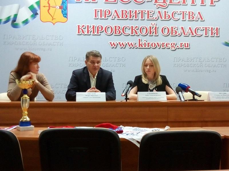 В Кировской области вновь пройдет «Лыжня России»