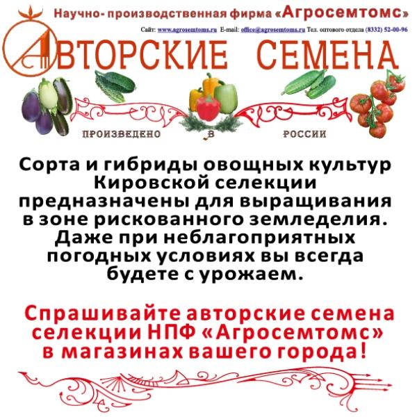 АКЦИЯ! Подписка - 2018