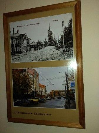Кировчане могут увидеть, как менялся город