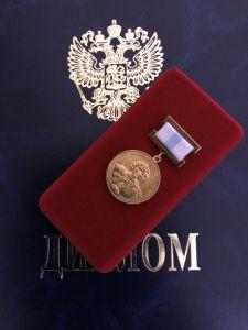 Президент ВТПП получил медаль за помощь науке и экономике