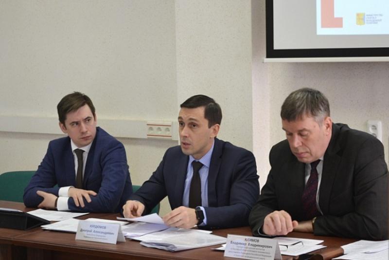 В Кирове вновь состоится молодёжный образовательный форум «Вятка Future»