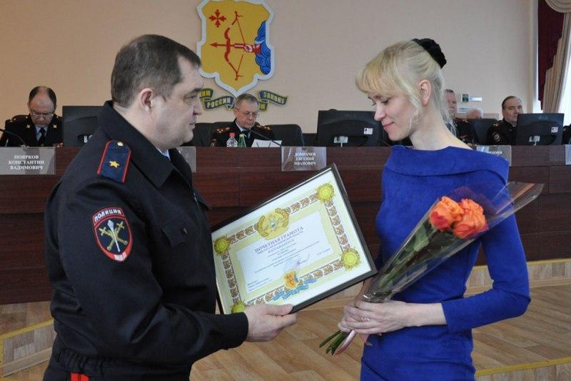 Кировские полицейские поблагодарили волонтеров «Лиза Алерт»
