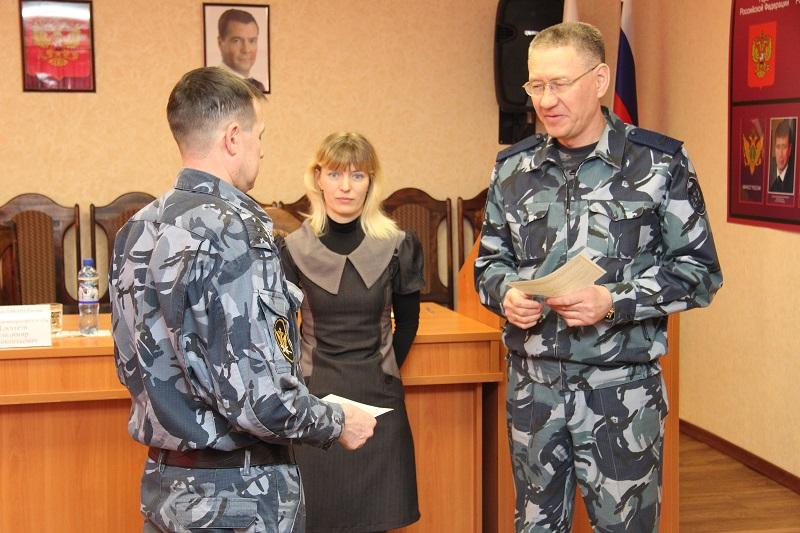 Верхнекамским сотрудникам УФСИН выдали жилищные сертификаты